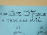 Kousuke_001