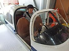P3280179