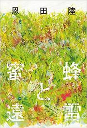 Mitsubachito